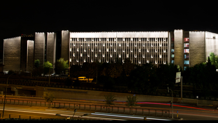 Ankara Courthouse
